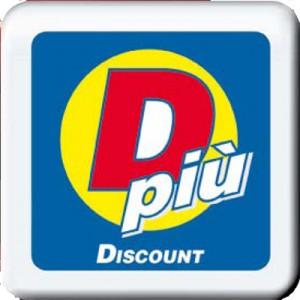 logo-di-piu-300x300
