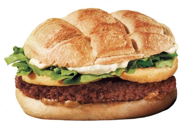 hambureger gran chianina mcdonalds