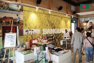 bangladesh expo