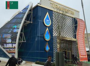expo Turkmenistan