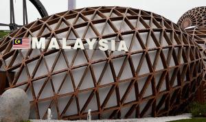 expo malesia padiglione
