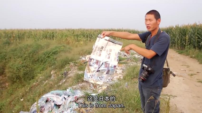 plastic china rifiuti cina spazzatura plastica